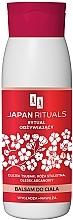 Духи, Парфюмерия, косметика Питательный бальзам для тела - AA Japan Rituals Balm