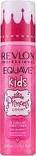 Духи, Парфюмерия, косметика Двухфазный кондиционер для детских волос - Revlon Professional Equave Kids Princess Look