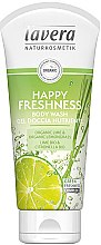 "Духи, Парфюмерия, косметика Гель для душа ""Лайм и Лемонграсс"" - Lavera Happy Freshness Body Wash Lime&Lemongrass"