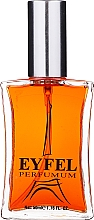 Духи, Парфюмерия, косметика Eyfel Perfume S-3 - Парфюмированная вода