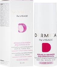 Духи, Парфюмерия, косметика Увлажняющий гель-крем для глаз 30-40+ - Dermika Re.Visage