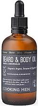 Духи, Парфюмерия, косметика Многофункциональное масло для тела и бороды - Ecooking Men Beard & Body Oil
