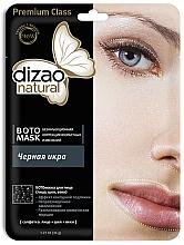 """Духи, Парфюмерия, косметика Бото-маска для лица, шеи и век """"Черная икра"""" - Dizao Natural"""