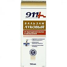 Духи, Парфюмерия, косметика Бальзам луковый для волос от выпадения и облысения - 911