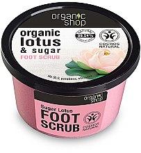 "Духи, Парфюмерия, косметика Скраб для ног ""Сахарный лотос"" - Organic Shop Foot Scrub Organic Lotus & Sugar"