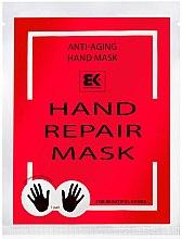 Духи, Парфюмерия, косметика Увлажняющая маска для рук - Brazil Keratin Hand Rapair Mask