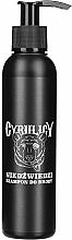 "Духи, Парфюмерия, косметика Шампунь для бороды ""Медведь"" - Cyrulicy Bear Beard Shampoo"