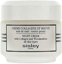 Духи, Парфюмерия, косметика Крем ночной подтягивающий - Sisley Creme Collagene Et Mauve Botanical Night Cream