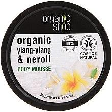 "Духи, Парфюмерия, косметика Мусс для тела ""Балийский цветок"" - Organic Shop Organic Ylang-Ylang & Neroli Body Mousse"