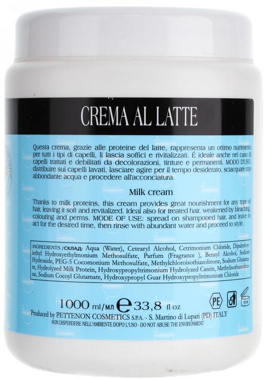 Крем-маска с молочными протеинами - Pettenon Serical  — фото N2
