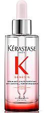 Духи, Парфюмерия, косметика Сыворотка для укрепления ослабленных волос - Kerastase Genesis Anti Hair-Fall Fortifying Serum
