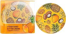 Духи, Парфюмерия, косметика Крем для рук - Seantree Hand Butter Cream Pineapple Mango
