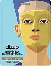 "Духи, Парфюмерия, косметика Бото-маска для лица ""Царственная золотая"" - Dizao"