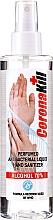 Духи, Парфюмерия, косметика Антибактериальное жидкое средство для дезинфекции рук, в спрее - Lazell CoronaKill Hand Sanitizer