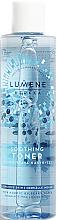 Духи, Парфюмерия, косметика Увлажняющий тонер для лица - Lumene Sensitive Soothing Toner