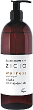 Духи, Парфюмерия, косметика Масло для массажа - Ziaja Baltic Home Spa Wellness Oliwka Do Masazu Ciala