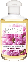 Духи, Парфюмерия, косметика Амарантовое масло для кожи лица и тела - Ryor Ryamar
