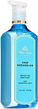 Духи, Парфюмерия, косметика Гель-мыло для рук - Bath and Body Works White Barn Crisp Morning Air Gentle Gel Hand Soap