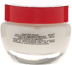 Крем для лица - Hristina Cosmetics Handmade Allantoin Cream — фото N2