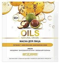"""Духи, Парфюмерия, косметика Маска для лица """"Питание и комплексное омоложение кожи"""" 55+ - BelKosmex OILS Natural Origin"""