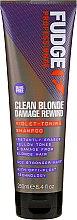 Духи, Парфюмерия, косметика Тонирующий шампунь для волос - Fudge Clean Blonde Damage Rewind Shampoo