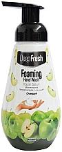 "Духи, Парфюмерия, косметика Пенка для мытья рук ""Зеленое яблоко"" - Aksan Deep Fresh Foaming Hand Wash Green Apple"
