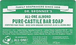"Духи, Парфюмерия, косметика Мыло ""Миндаль"" - Dr. Bronner's Pure Castile Bar Soap Almond"