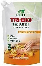 Духи, Парфюмерия, косметика Натуральное жидкое мыло - Tri-Bio Cream Wash Dermal Therapy (дойпак)