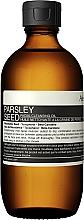 Духи, Парфюмерия, косметика Очищающее масло для лица - Aesop Parsley Seed Cleansing Oil