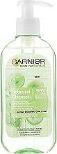 Духи, Парфюмерия, косметика Освежающий гель для умывания с экстрактом винограда - Garnier Skin Naturals Botanical Grape Extract Refreshing Gel Wash