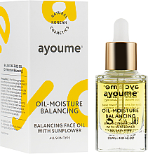 Духи, Парфюмерия, косметика Масло для лица - Ayoume Balancing Face Oil