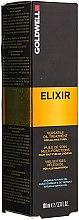 Духи, Парфюмерия, косметика Масло для всех типов волос - Goldwell Elixir Versatile Oil Treatment