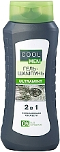 """Гель-шампунь """"Ultramint"""" 2в1 - Cool Men — фото N3"""
