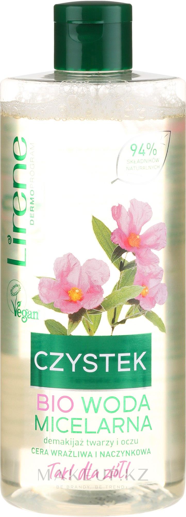 Очищающая мицеллярная вода - Lirene Bio — фото 400 ml