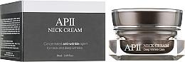 Духи, Парфюмерия, косметика Крем для разглаживания морщин в области шеи и декольте - The Skin House Ap-Ii Professional Ex Restore Neck Cream