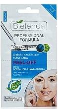 Духи, Парфюмерия, косметика Глубоко увлажняющая маска Peel-Off - Bielenda Professional Formula