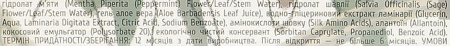"Тоник для жирной кожи лица ""Fresh Balance"" - Dushka — фото N2"