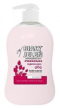 Духи, Парфюмерия, косметика Гипоаллергенное мыло, экстракт боярышника - Bialy Jelen Hypoallergenic Premium Soap Extract Hawthorn