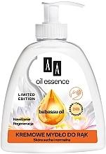 Духи, Парфюмерия, косметика Кремовое мыло для рук - AA Oil Essence Babassu Oil Hand Wash