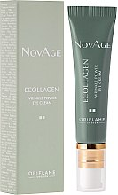 Духи, Парфюмерия, косметика Крем для кожи вокруг глаз против морщин - Oriflame NovAge Ecollagen Wrinkle Power Eye Cream