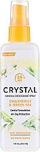 Духи, Парфюмерия, косметика Дезодорант-спрей с ароматом ромашки и зеленого чая - Crystal Essence Deodorant Spray