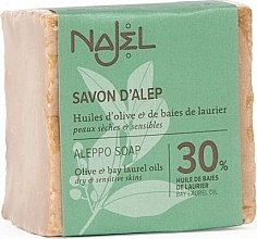 Духи, Парфюмерия, косметика Мыло алеппское - Najel Savon D'alep Aleppo Soap 30 %