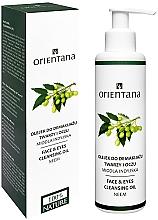 Духи, Парфюмерия, косметика Масло для снятия макияжа - Orientana Nourishing Cleansing Oil For Face & Eyes Neem
