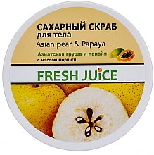 "Сахарный скраб для тела ""Азиатская груша и папайя"" - Fresh Juice Asian Pear & Papaya — фото N1"