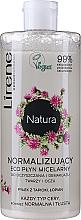 Духи, Парфюмерия, косметика Нормализирующая мицеллярная жидкость с пыльцой тапиоки и экстрактом лопуха - Lirene Natura