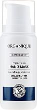 Духи, Парфюмерия, косметика Регенерирующая маска для рук - Organique Dermo Expert Hand Mask