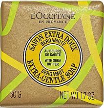 Духи, Парфюмерия, косметика Экстра нежное мыло с маслом ши и бергамотом - L'Occitane Shea Butter & Bergamot Extra Gentle Soap