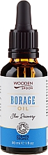Духи, Парфюмерия, косметика Масло огуречника - Wooden Spoon Borage Oil