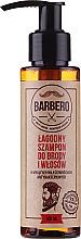 Духи, Парфюмерия, косметика Шампунь для бороды - Pharma Barbero Shampoo
