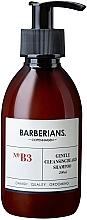 Духи, Парфюмерия, косметика Шампунь для бороды - Barberians. №B3 Cleansing Beard Shampoo